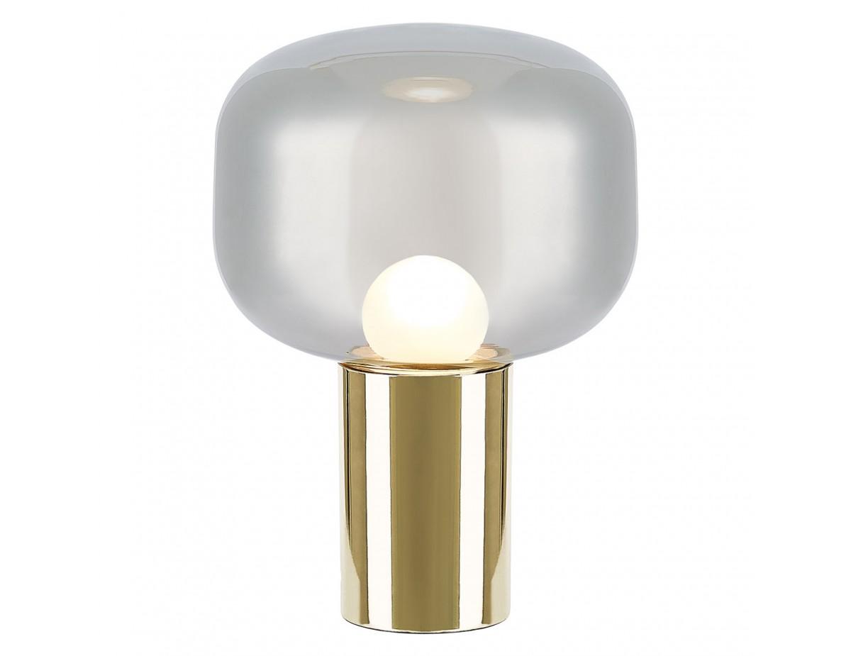 Habitat brass lamp